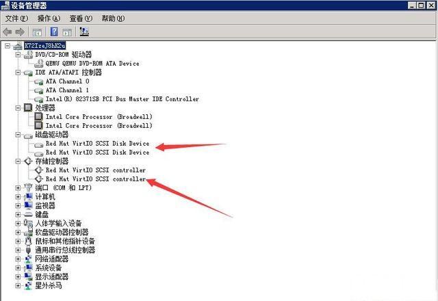 u=2712258799,296466057&fm=173&app=25&f=JPEG_conew1.jpg